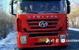 黑龙江一大型货车双位驾驶室塞7人 被当场取缔