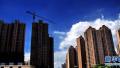 15个热点城市房价总体稳定:北京房价连续8个月停涨