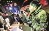 北京将建网络号贩子黑名单 实现联合惩戒