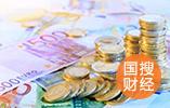 乐视网重申75亿欠款目前贾跃亭实质还款金额为9290万元