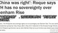 """菲律宾总统府:中国说得对,我们对""""宾汉隆起""""没有主权"""