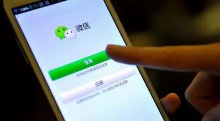 澳门金沙官网线上娱乐:你的身份证信息可能被人绑定微信了,还用作支付!