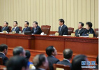 栗战书的新职务首次公开披露 修宪这项工作有重要进展!