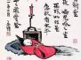 丰子恺漫画中的年味:红灯照得满堂红