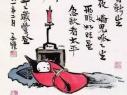 丰子恺漫画里的年味