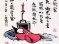 丰子恺漫画中的年味