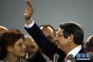 塞浦路斯总统成功连任
