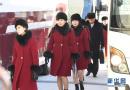 朝鲜艺术团抵韩