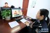 北京居民身份证将可自助办理 可用微信办居住证