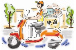 春节期间消费者能否享受便捷顺畅的快递服务?
