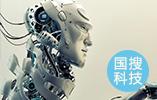 人工智能比人类聪明数十亿倍 人机结合能生存?