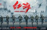 """""""蛟龙""""头上的""""鹰眼""""!这项技术对中国军队意义重大"""
