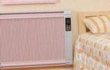 吉林省将完善电采暖价格支持政策 提高电力利用效率