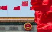 """把""""中国共产党领导是中国特色社会主义最本质的特征""""载入宪法的理论、实践、制度依据"""
