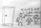 8岁女童的日记画