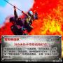中国特种兵霸气十足