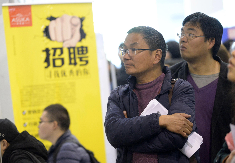杭州举办2018年春季人才交流大会