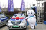 """杭州将新增百辆""""电的"""" 充一次电可跑300公里"""