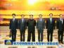 古特雷斯:对朝韩会谈取得积极进展表示欢迎
