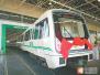 郑州地铁5号线首列A型车下线 载客量超越1号线