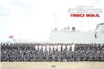 英媒:中国强力进军红海角逐 正壮大海军实力