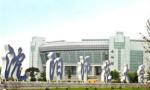 十二届辽宁省委第三轮巡视 反馈情况全部公布