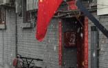 终于等到你:欠了北京一冬天的雪终于来啦!