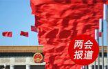 中华人民共和国全国人民代表大会公告(第七号)
