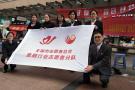 广发银行无锡分行开展金融消费者权益保护系列活动