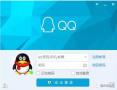 QQ注销功能刚上线又消失了,咋回事?网友评论亮了!