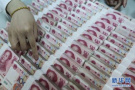 青岛:公积金联名卡在线支取调整限额 30万提高至60万