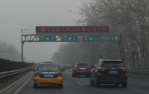 """北京发布空气重污染""""橙警"""""""