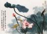 张伯驹捐赠展4月2日故宫举行 《平复帖》等原作休眠