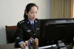 吉林省公安厅为53个政府部门提供人口信息共享服务