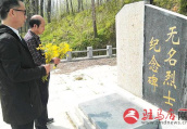 驻马店:默默守护无名烈士墓的仪封人