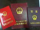 这一生是公家在照顾我!杭州孙奶奶要把房子捐给社区