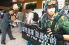 """超七成岛内青年愿意""""为台湾而战""""? 台学者:民调还是""""民钓""""?"""