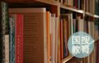 考上山东这91所中、高职院校也有望读本科