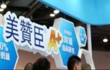 飞鹤、美赞臣等4家奶粉企业生产环节存缺陷