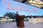 这个省委省政府召开的会议上 李书福发起什么倡议?
