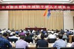 宁波74名扶贫协作挂职干部启程在即 市委书记郑栅洁送上寄语