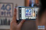 重庆开通首张5G试验网:高清电影下载速度是4G的100倍