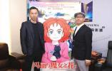 """宫崎骏与铃木敏夫""""接班人"""":不需要刻意传承,吉卜力就在我内心深处"""