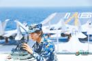 我海军航母编队都干啥