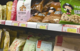 每天1000家便利店怎么开?马云和刘强东盯上了你家楼下的小卖部