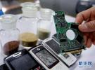 永久删除微信记录有多难?专家建议:把手机砸了!