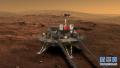 """火星上有地震吗?""""洞察""""号要查火星的这些秘密"""