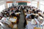 2018年山东春季高考周六开考 青岛设11个考点