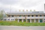 汶川地震十年|青溪十年,清晰可见 温州汶川心手相连