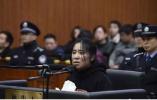 杭州保姆纵火案续:保姆莫焕晶不服死刑上诉 5月17日将开庭